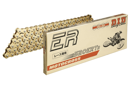 DID 520 ERT3 Gold & Gold Chain, 120 links, 520 size, Cross racing