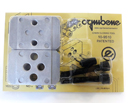 Riveting and Closing Tool for 5/8 Chain, 520-525-530 chains